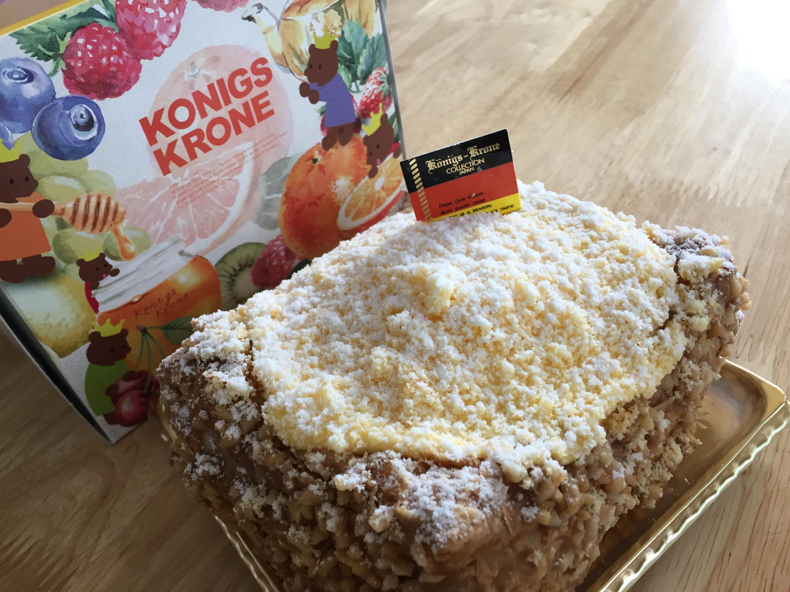 ケーニヒスクローネ ふわふわパイケーキ